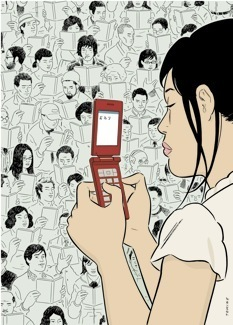 The new yorker cell phone novels